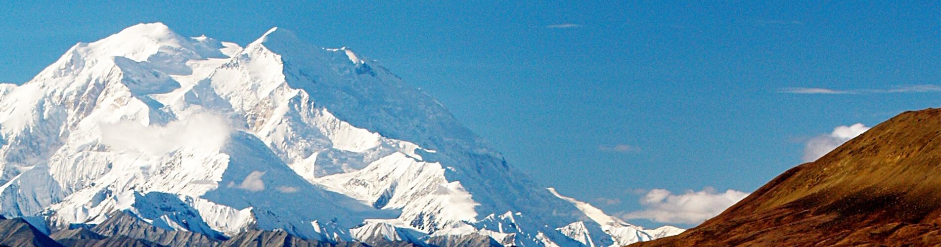 "Discover Denali National Park<br><span class=""title-sm"">Alaska</span>"